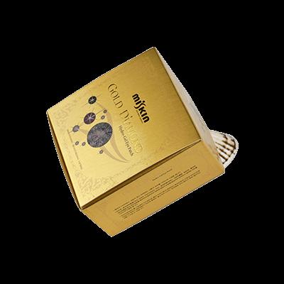 Custom Printed Skincare Sunscreen Boxes & Packaging Design (1)